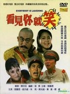 Everybody Is Laughing (1981) (DVD) (Taiwan Version)