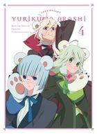 Yuri Kuma Arashi Vol.4 (Blu-ray)(Japan Version)
