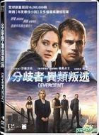 Divergent (2014) (DVD) (Hong Kong Version)
