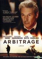 Arbitrage (2012) (DVD) (US Version)