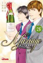 Mariage -The Drops of God Final Arc- (Vol. 26) (END)