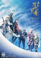 Stage Touken Ranbu Tenden Soukuu no Hei -Osaka Fuyu no Jin (DVD) (Japan Version)