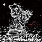 Journey Into the Night (Regular Version)