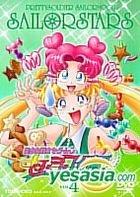 Pretty Soldier Sailor Moon - Sailor Stars Vol.4 (Japan Version)