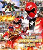 Gokaiger Goseiger Super Sentai 199 Hero Great Battle (Japan Version)