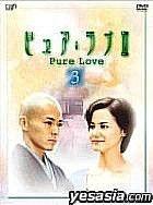 Pure Love III 3 (Japan Version)