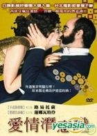 Unconscious (2004) (DVD) (Taiwan Version)