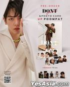 DONT Journal July 2021 (With 3 Random Photo Cards)