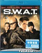S.W.A.T. (2013) (Blu-ray) (Hong Kong Version)