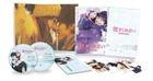 I Just Wanna Hug You (Blu-ray) (Memorial Edition) (Japan Version)