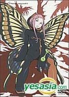 Koukyoushihen Eureka Seven Vol.4 (Japan Version)