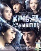 King Of Ambition (DVD) (End) (Multi-audio) (English Subtitled) (SBS TV Drama) (Malaysia Version)