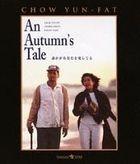 Autumn's Tale (Blu-ray) (Japan Version)