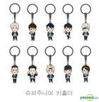 SMTOWN Pop-up Store Stardium - Super Junior - Mamacita Character Key Ring (Hee Chul)