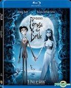 Corpse Bride (2005) (Blu-ray) (Hong Kong Version)