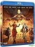 The Monkey King 2 (2016) (Blu-ray) (Hong Kong Version)