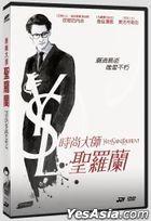 Yves Saint Laurent (2014) (DVD) (Taiwan Version)