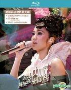 Yelling Live Concert 2009 Karaoke (Blu-ray)