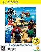 Ore no Shikabane o Koete Yuke 2 (Bargain Edition) (Japan Version)
