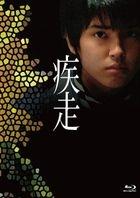 Dead Run (Blu-ray)(Japan Version)