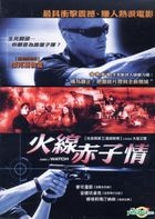 End Of Watch (DVD) (Taiwan Version)