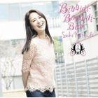 Bibbidi-Bobbidi-Boo [Type A](ALBUM+DVD) (First Press Limited Edition)(Japan Version)