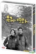 Oki's Movie (DVD) (First Press Edition) (Korea Version)