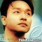 The Best of Leslie Cheung (Green Vinyl LP)