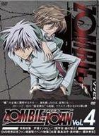 Zombie-Loan (DVD) (Vol.4) (Normal Edition) (Japan Version)