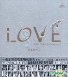 2007 Love Songs Collection Karaoke (2VCD)