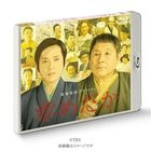 紅鱂魚 (Blu-ray)(日本版)