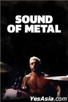 Sound Of Metal (2019) (Blu-ray) (Taiwan Version)