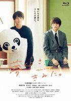 Muchu sa, Kimi ni.  (Blu-ray) (Japan Version)