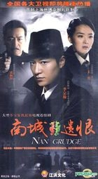 Nan Grudge (H-DVD) (End) (China Version)