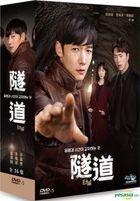 Tunnel (2017) (DVD) (Ep. 1-16) (End) (Multi-audio) (OCN TV Drama) (Taiwan Version)