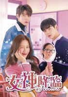 True Beauty (DVD) (Box 1) (Japan Version)