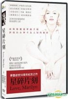 Love, Marilyn (2012) (DVD) (Taiwan Version)
