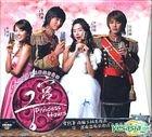 Princess Hours (Ep.1-24) (End) (Malaysia Version)