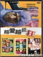 Kill Me Tender Movie 4 in 1 (DVD) (Taiwan Version)