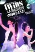 Twins 2010 Live Karaoke (3DVD+2CD) (Limited Deluxe Edition)