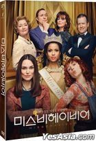 Misbehaviour (DVD) (Korea Version)