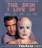 The Skin I Live In (2011) (Blu-ray) (Taiwan Version)