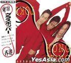 Dong Jing.  Xiang Gang (Japan Version Record)