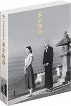 Tokyo Story (Blu-ray) (New Digital Remaster) (English Subtitled) (Japan Version)