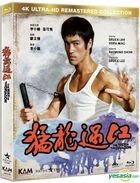 The Way of the Dragon (1972) (Blu-ray) (4K Ultra-HD Remastered Collection) (Hong Kong Version)