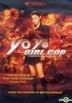 Yo-Yo Girl Cop (2006) (DVD) (US Version)