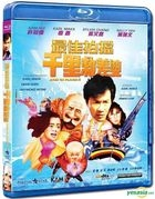 Aces Go Places IV (1986) (Blu-ray) (Hong Kong Version)
