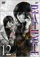 Death Note (DVD) (Vol.12) (Animation) (Japan Version)