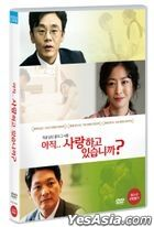 How to Live in This World (DVD) (Korea Version)