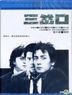 Divergence (Blu-ray) (Hong Kong Version)